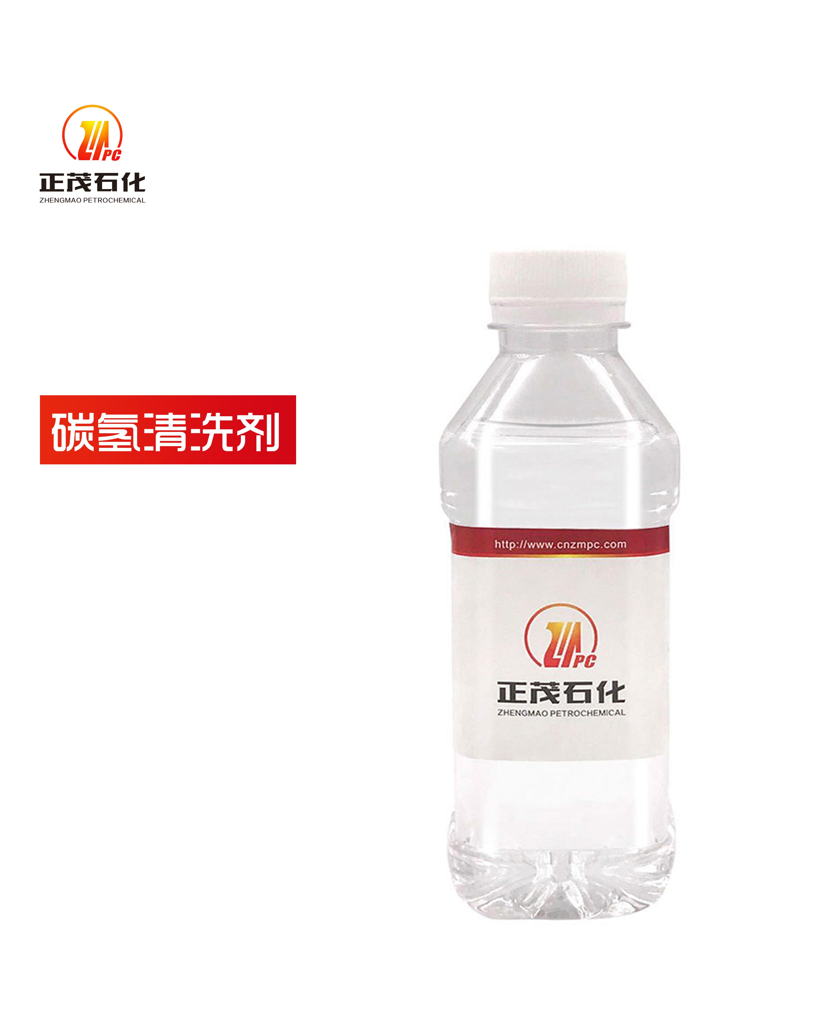 工业碳氢清洗剂的使用方法