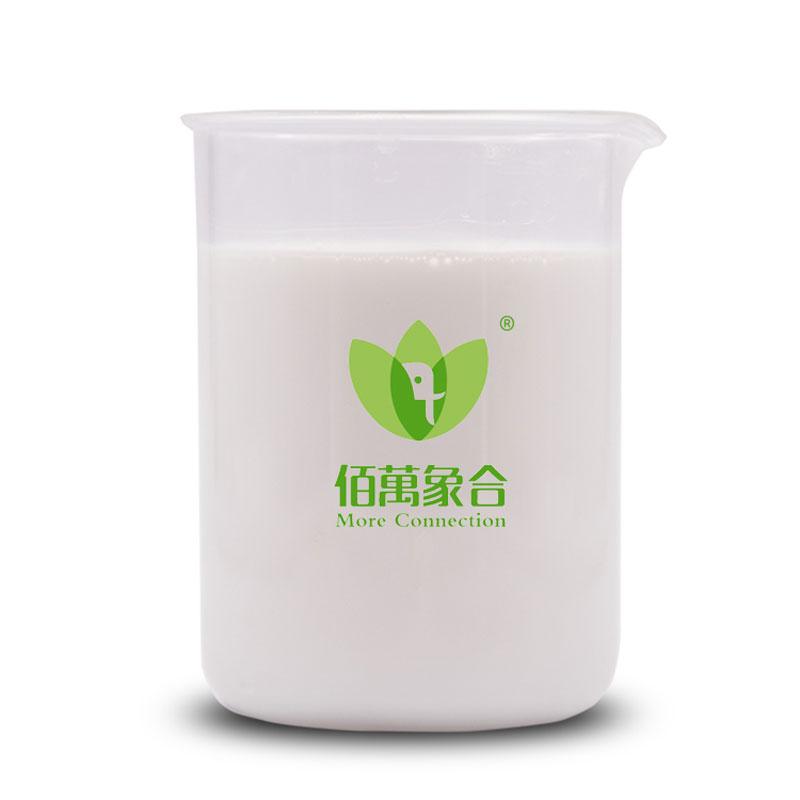 预硫化天然乳胶